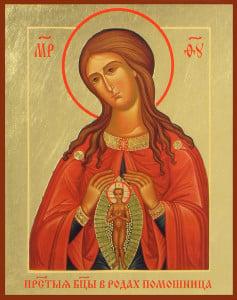 Ікона Пресвятої Богородиці «Помічниця в пологах»